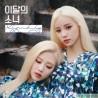 KIM LIP & JINSOUL - KIM LIP & JINSOUL (SINGLE ALBUM)