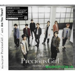 Hey! Say! JUMP / A.Y.T. PRECIOUS GIRL/ ARE YOU THERE? 日版 初回限定盤1