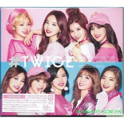 TWICE JAPAN DEBUT BEST ALBUM 日版 初回限定盤B