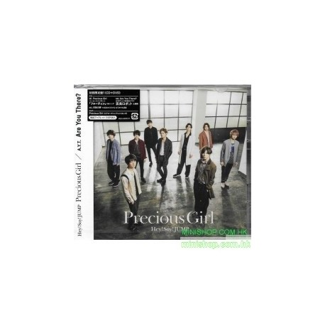 Hey! Say! JUMP / A.Y.T. PRECIOUS GIRL/ ARE YOU THERE? 日版