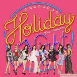 少女時代 Girls' Generation-VOL.6 [HOLIDAY NIGHT]韓版
