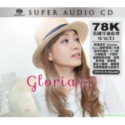 Gloria歌莉雅  Simply Love 78K 英國冷凍處理 SACD