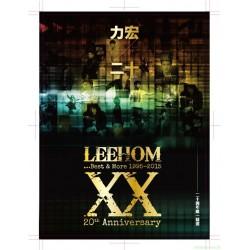王力宏Leehom Wang  力宏二十 (2CD + DVD)