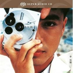 李克勤Hacken Lee Album SACD (Hybrid)