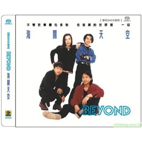 BEYOND-海闊天空 SACD版