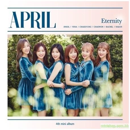 APRIL - ETERNITY (4TH MINI ALBUM)