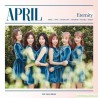 APRIL - ETERNITY (4TH MINI ALBUM)