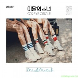 本月少女 ODD EYE CIRCLE - MIX & MATCH (MINI ALBUM)