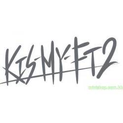 Kis-My-Ft2  赤い果実