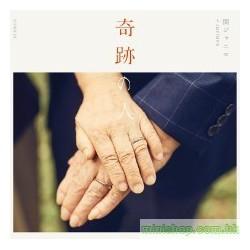 関ジャニ∞[關8]  奇跡の人