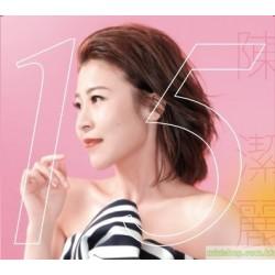 HIFI天后 陳潔麗 最新專輯 [15]