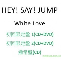 HEY! SAY! JUMP  White Love