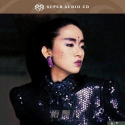 Anita 梅艷芳 妖女SACD