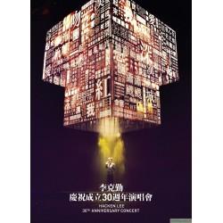 李克勤慶祝成立30週年演唱會4DVD+3CD