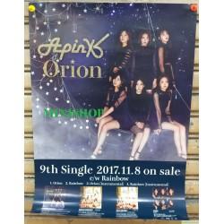 APINK 日本「Orion」海報