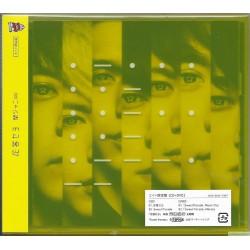 関ジャニ∞[關8] 「応答セヨ」 エイト限定盤