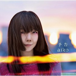aiko / 37th Single