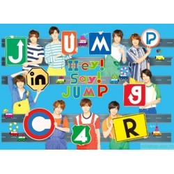 Hey! Say! JUMP 	JUMPing CAR 【初回限定盤2】台版