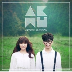 AKDONG MUSICIAN DEBUT ALBUM [PLAY]