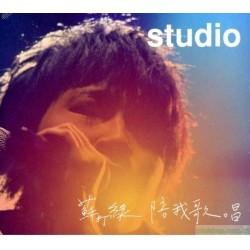 蘇打綠 陪我歌唱 2CD/LIVE 2CD