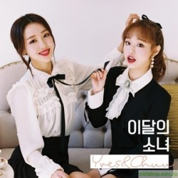 CHUU本月少女  - CHUU (SINGLE ALBUM)