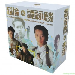 超倫.譚詠麟 VOL.3 SACD BOX COLLECTION