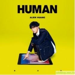 黃鴻升  HUMAN 台版
