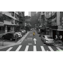 陳綺貞 全新單曲 Cheer's Track-008