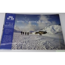 史俊威~WITH OR WITHOUT YOU 2014攝影書