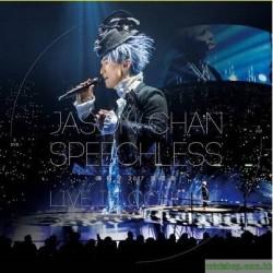 陳柏宇2017演唱會 首批限量珍藏版演唱會2CD +3DVD