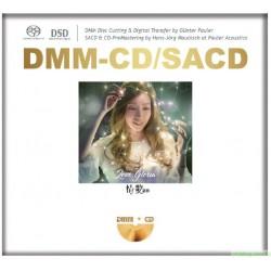 Love . Gloria 歌䓶雅 DMMCD / SACD