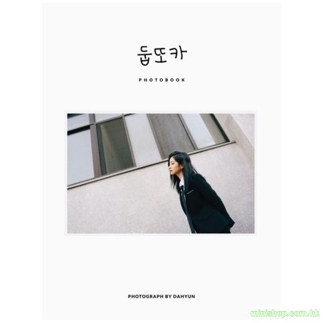TWICE - 多賢 PHOTOBOOK 168P (LIMITED EDITION)