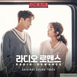 RADIO ROMANCE O.S.T - KBS 2TV DRAMA