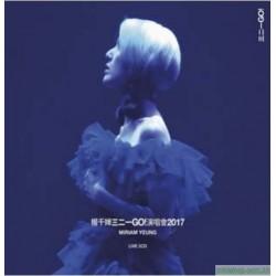 楊千嬅 三二一GO! 演唱會2017 Live 2CD