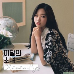本月少女 LOONA  OLIVIA HYE (SINGLE ALBUM)