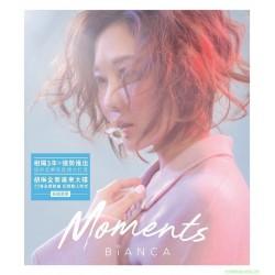 胡琳 全新廣東專輯 [moments]
