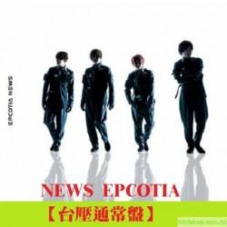 NEWS EPCOTIA 【台壓通常盤】