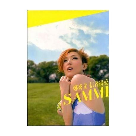 鄭秀文 信者得愛 (加强版2.0) (CD+DVD)