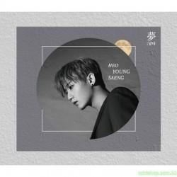 HEO YOUNG SAENG   夢 날다 (SINGLE ALBUM)