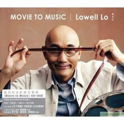 盧冠廷全新概念大碟 [Movie to Music]