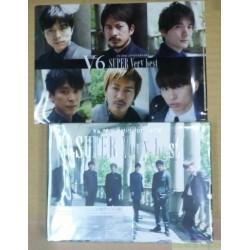 V6 SUPER Very best(3枚組CD+DVD)(初回生産限定盤A)
