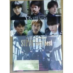 V6 SUPER Very best(3枚組CD+DVD)(初回生産限定盤B)
