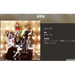 TWICE JAPAN 3rd SINGLE『Wake Me Up』