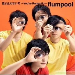 flumpool / 夏よ止めないで~You're Romantic~