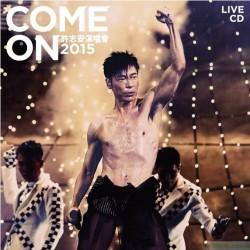 Come On 許志安演唱會 2015 全記錄許志安現場最精彩演出  Live 2CD 即日上市