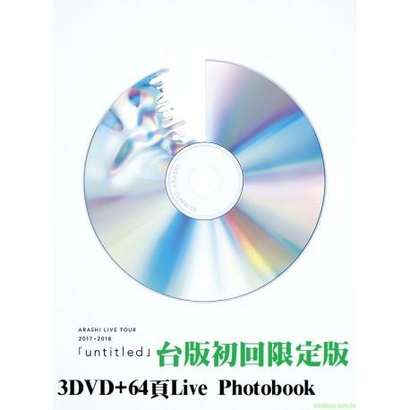 [台版] ARASHI LIVE TOUR 2017-2018「untitled」[初回限定版, 3DVD+64頁Live Photobook]