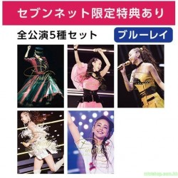 [7net限定版]安室奈美恵 namie amuro Final Tour 2018 ~Finally~