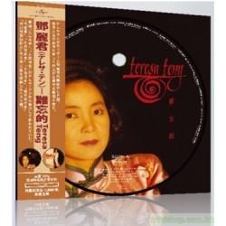 Picture LP 鄧麗君-難忘的Teresa Teng