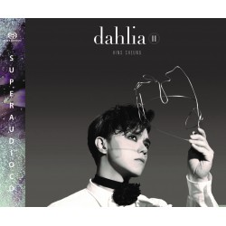 張敬軒 – dahlia II (SACD)