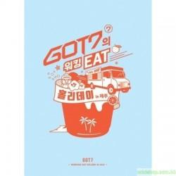 GOT7 갓세븐 - GOT7 WORKING EAT HOLIDAY IN JEJU 3DVD